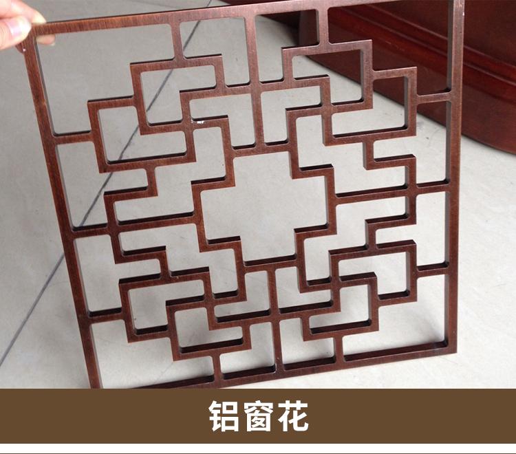 金属铝窗花 厂家定制铝窗花 屏风 广东欧佰天花