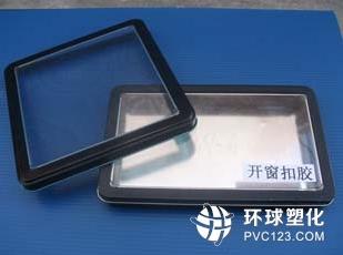 松润包装制品公司为您提供最实用的铁罐开窗胶片03:价位合理的