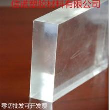 亚克力板进口有机玻璃3mm荧光红图片