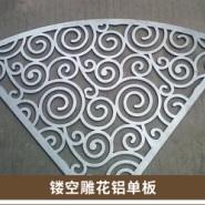 广东幕墙铝单板@厂家直供幕墙铝单板@异形铝单板定制