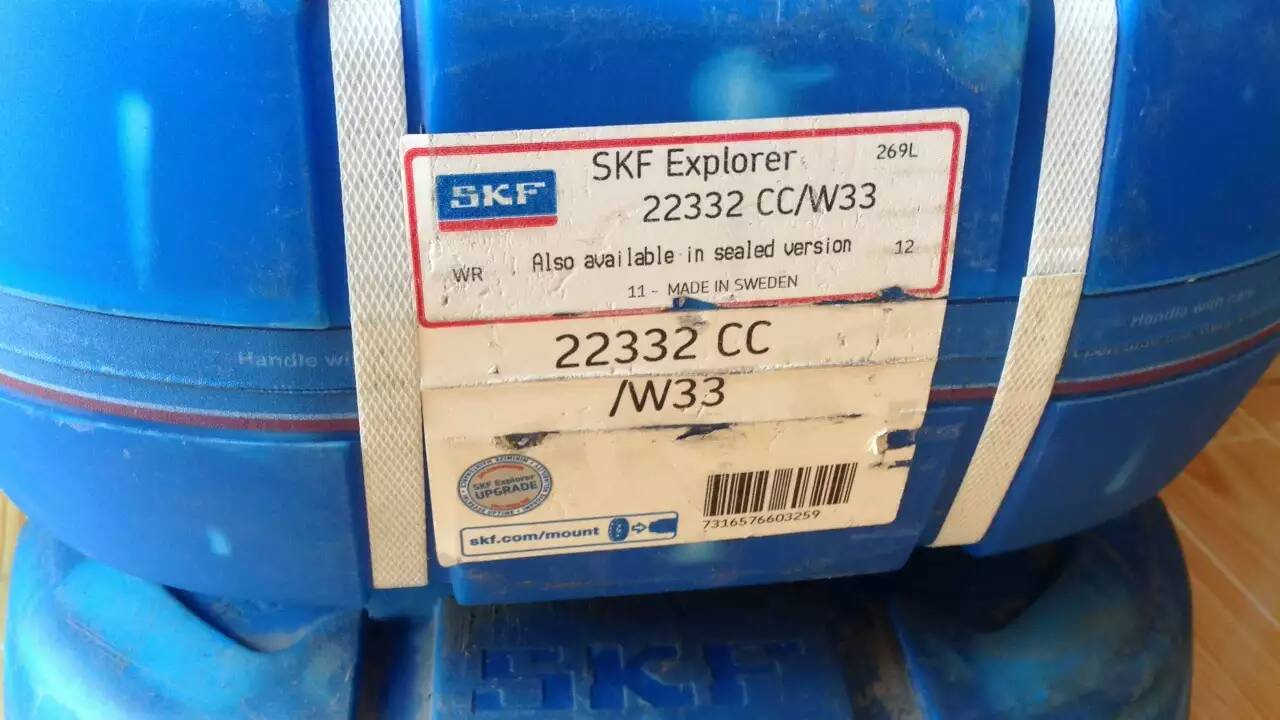 长期高价回收各种型号轴承公司  长期求购库存积压轴承