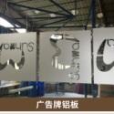 镂空铝单板厂家定制-外墙3.0mm镂空铝单板-镂空铝单板样板图