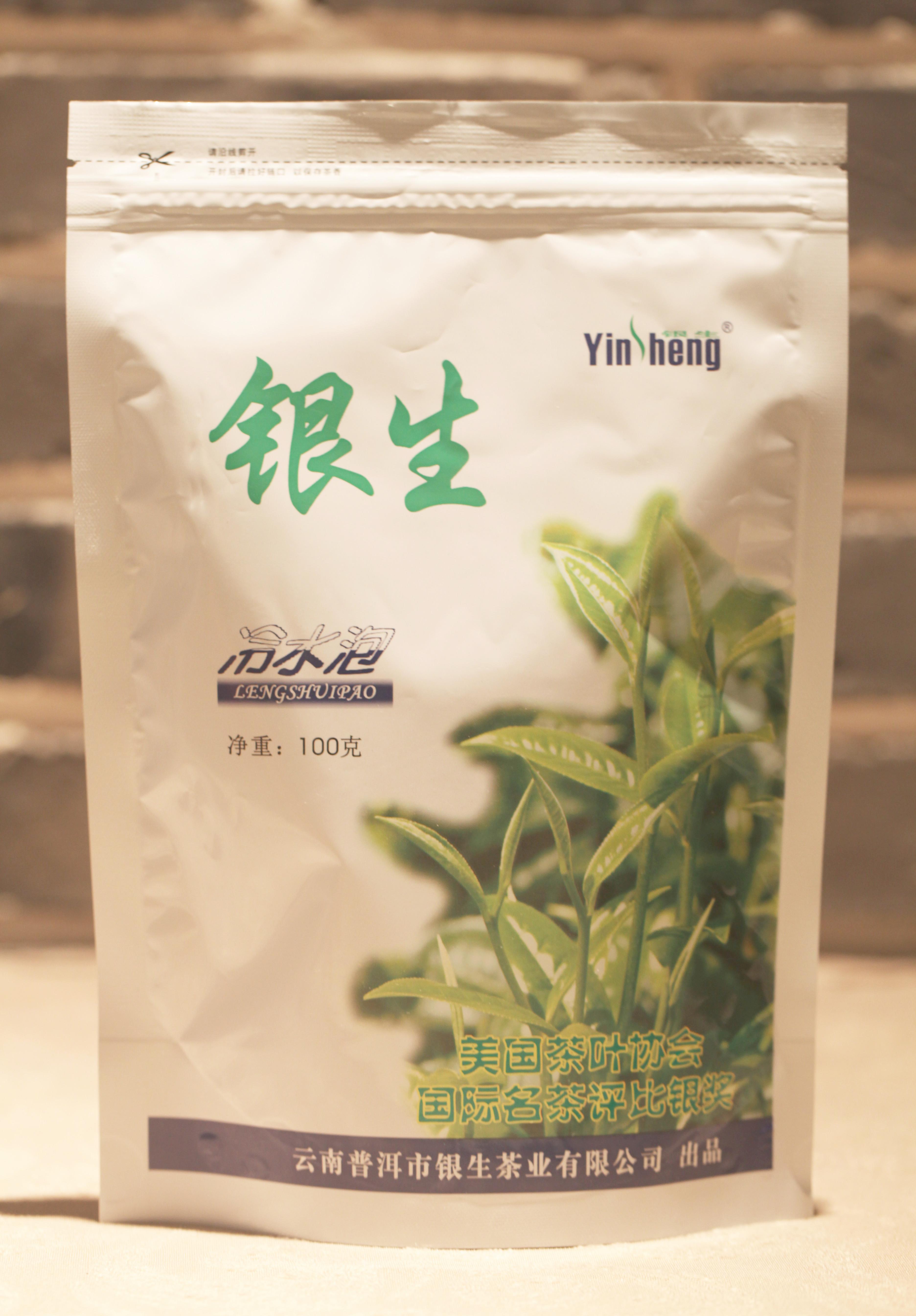 银生绿茶——思茅春毫