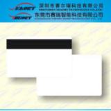 4000OE高抗磁条白卡 会员卡定制 高抗磁卡  4000OE高抗白卡