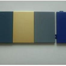 广东建筑幕墙铝板厂家 铝单板定做 双曲铝单板 氟碳铝单板