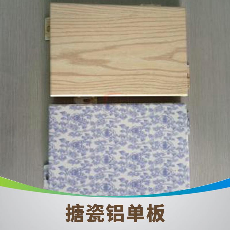 女儿墙铝单板安装 专业铝单板设计销售厂家 幕墙铝单板图片