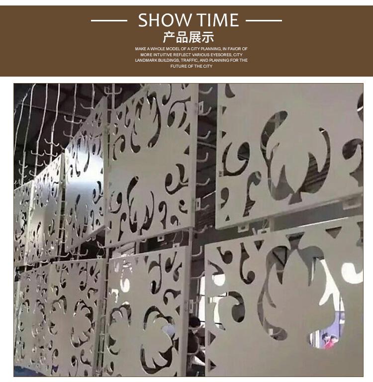 艺术中心外墙冲孔铝板 铝单板厂家 广州市广京装饰材料有限公司电话