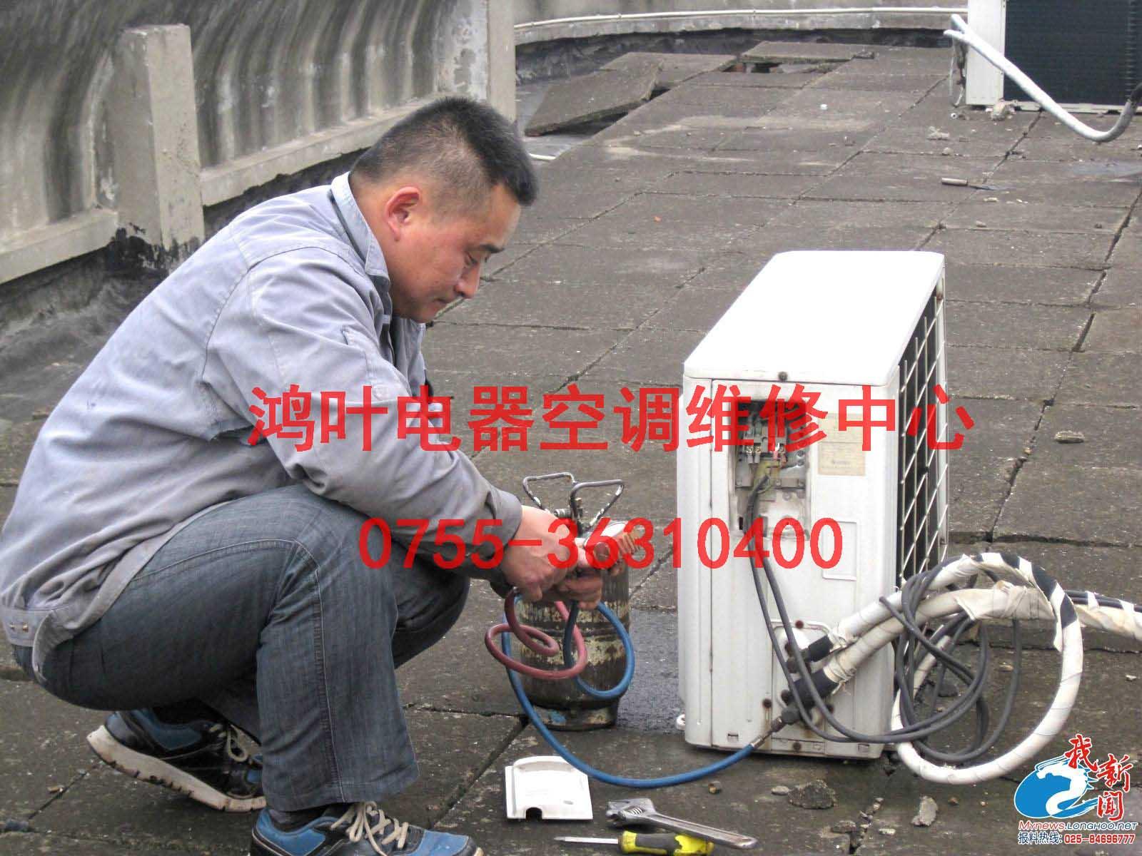 横岗空调移机拆装,横岗空调维护