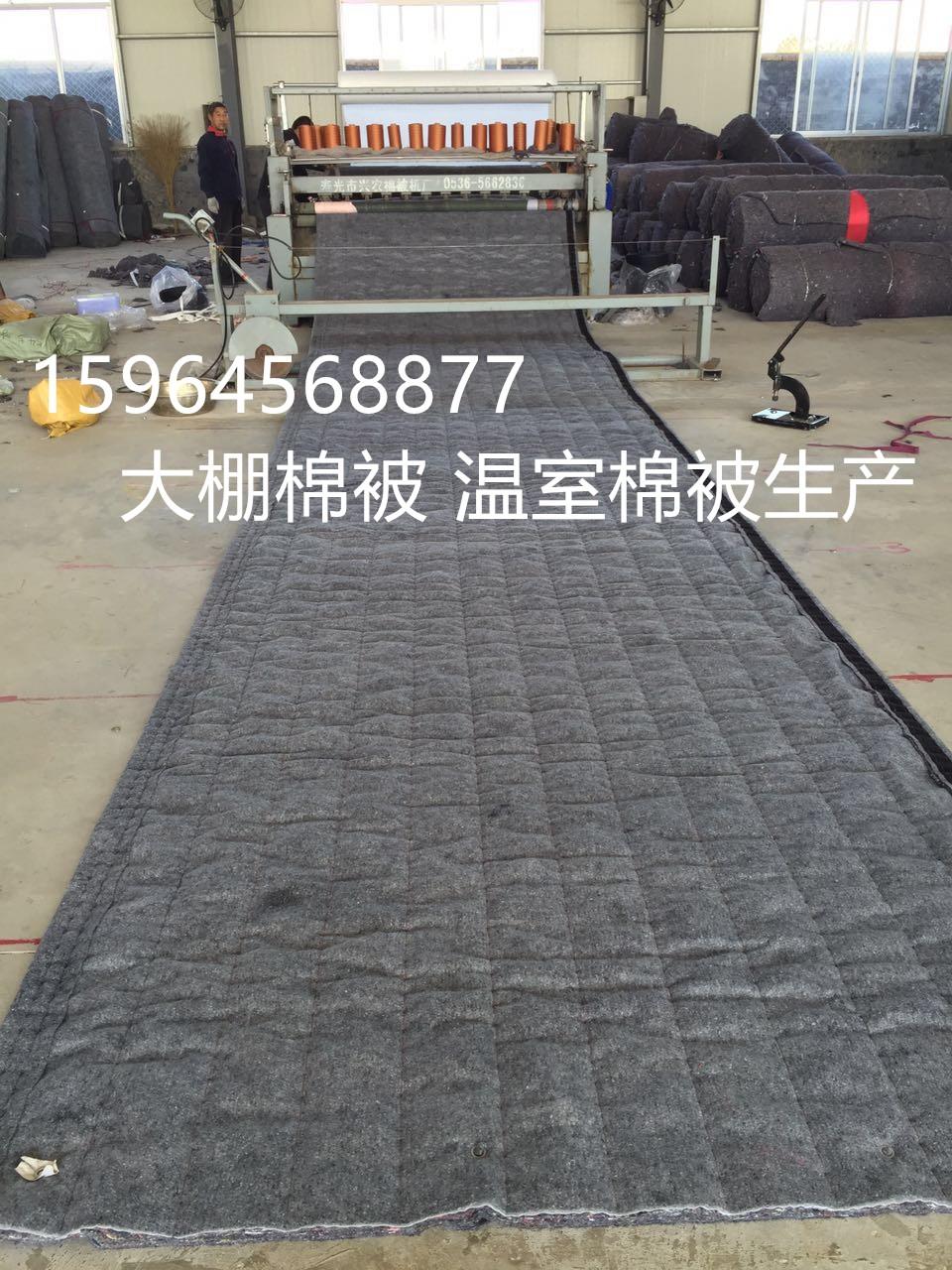 长毛棉芯价格性能,供应棉被,可定制保温被,防雨雪保温被