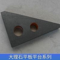 厂家直销 大理石平板平台系列 价格优异 现货供应