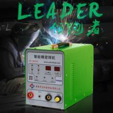 郑州工厂直销智能精密冷焊机HS-ADS02图片