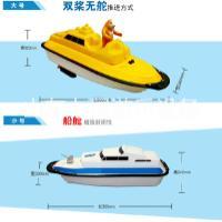 游乐遥控夺宝船儿童遥控船 电动遥控船 供应游乐场所