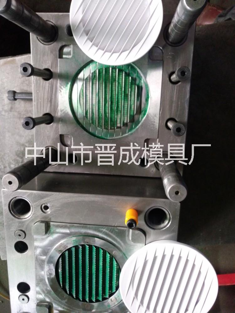 LED路灯模 LED路灯模具塑胶制品供应LED节能灯模具
