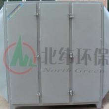 氨水陶瓷膜过滤器 氨水过滤器 循环冷却水旁滤陶瓷膜过滤器 活性炭吸附净化装置