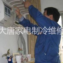 二手空调,洗衣机回收 二手家电回收批发