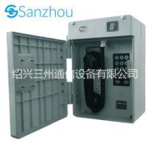 三州IP65室外防护电话机数字降噪扩音型HATSZ(III)P/T-FIP65特种电话图片