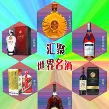 北京回收 北京回收18769998387