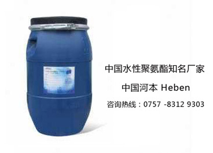厚版色墨浆树脂 水性聚氨酯 鞋材厚版浆树脂 S-335