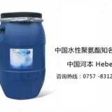 改性芳香族聚氨酯SD1 中国河本 高伸长率 高回弹