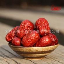 特级灰枣500g新疆阿克苏灰枣产地直发批发包邮大红枣特产
