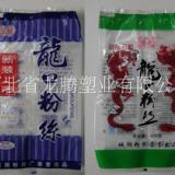 塑料包装袋 真空膜 复合膜 塑料包装袋13102419111