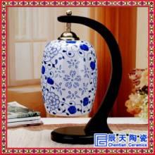 陶瓷灯具 订制加工工艺陶瓷灯具 陶瓷灯具礼品