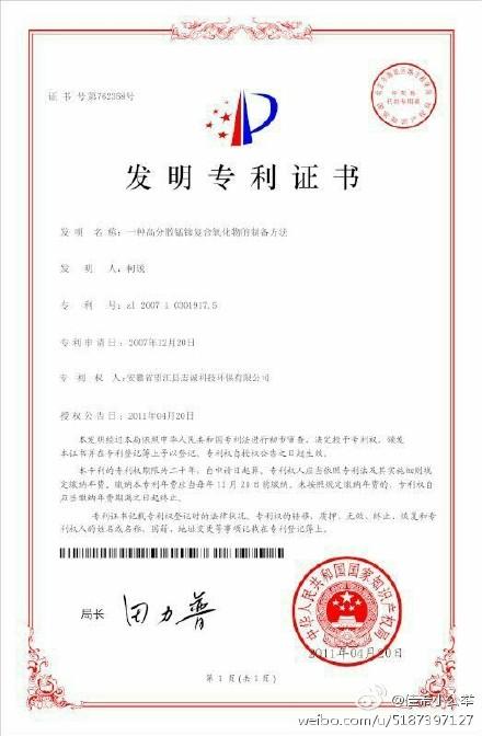苏州能康集团