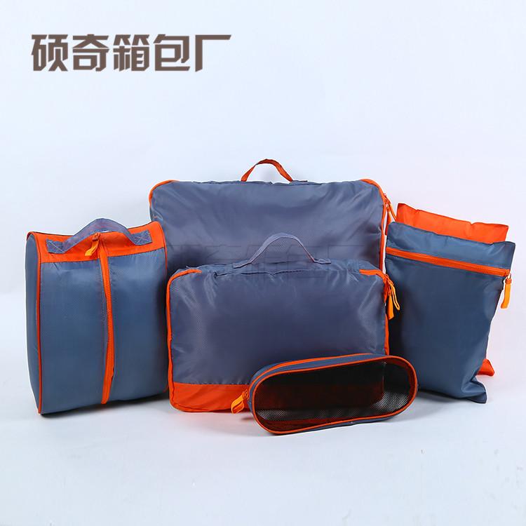 旅行收纳袋 七件旅游衣物整理收纳包套装 旅行收纳包7件套