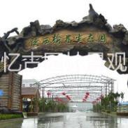 安庆生态园大门造景图片