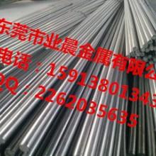 供应高速钢、SKH51/SKH55/SKH-9高速钢、用途、批发、价格批发