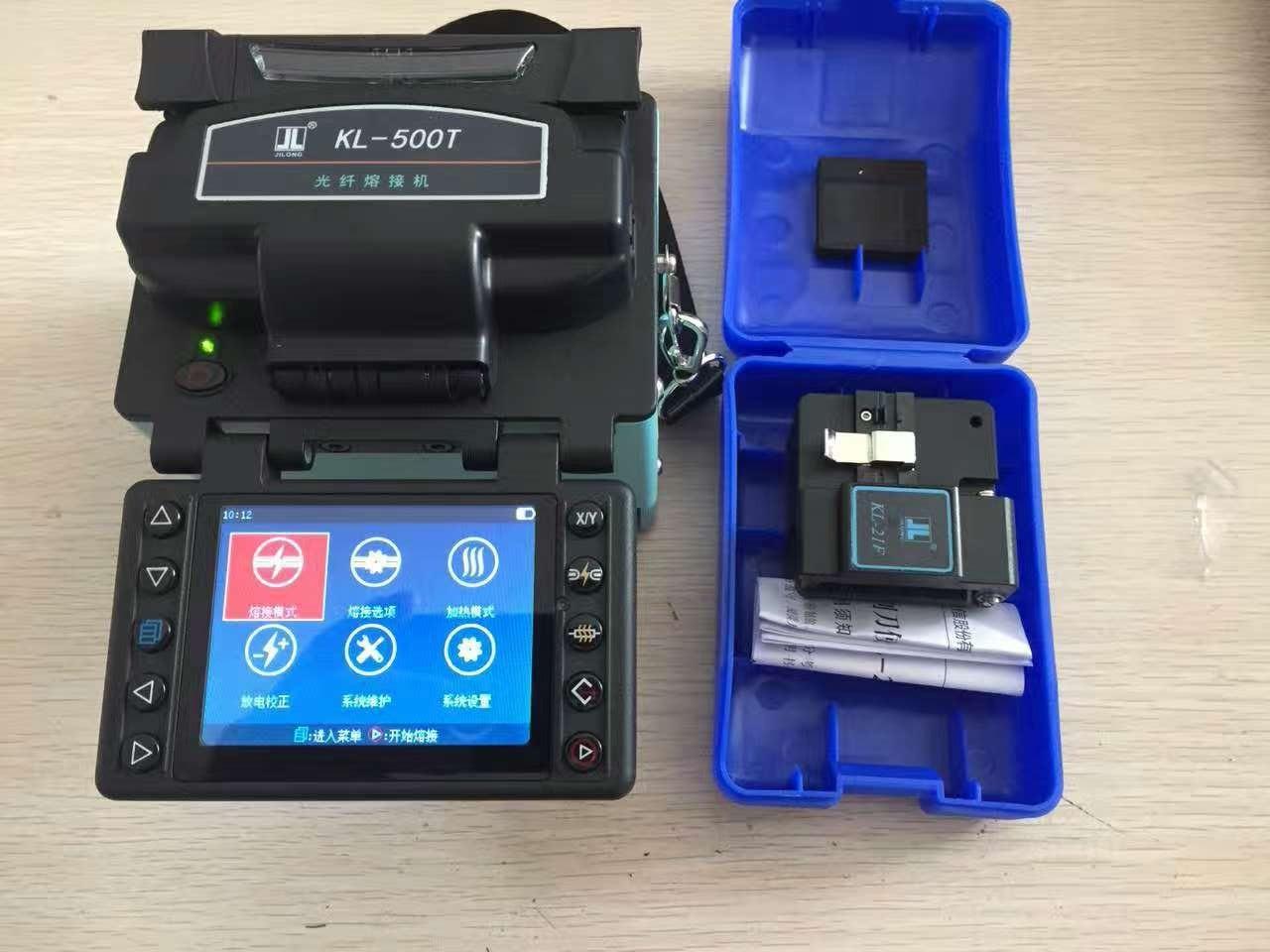 吉隆KL-500T光纤熔接机全新智能湖北武汉新有光通信