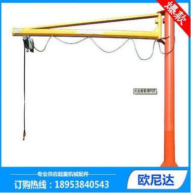悬臂吊厂家现货批发 旋转悬臂吊 360度旋转悬臂吊 欧式悬臂吊 BZD型悬臂吊 固定式悬臂吊