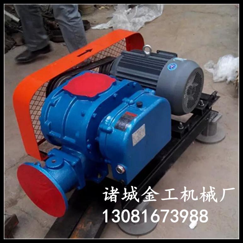 供应气力输送泵 环保型罗茨风机