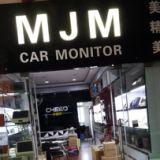 广州车易得汽车影音实体安装导航