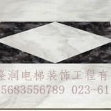 电梯地板 重庆电梯轿厢PVC地坪 大理石无缝拼花地板 厂价直销