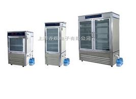 青海恒温恒湿培养箱|西宁恒温恒湿培养箱|恒温恒湿培养箱厂家|恒温恒湿培养箱报价|恒温恒湿培养箱使用