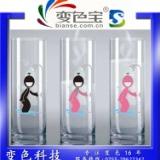 进口变色粉(感光变色 感温变色) 丝印变色材料厂家直销 价格优惠
