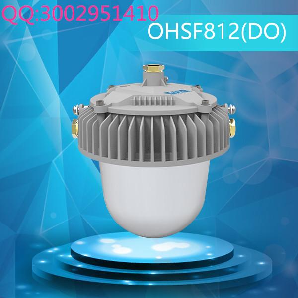OHSF812(DO  LED防眩平台灯