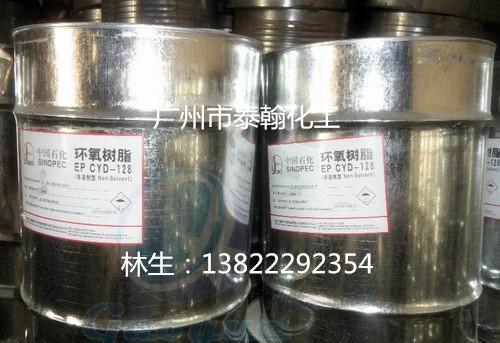 环氧树脂图片/环氧树脂样板图 (2)