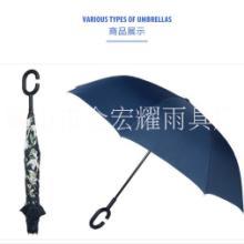 广告伞  高尔夫伞  太阳伞  双层免持式可站立反向伞雨伞厂家