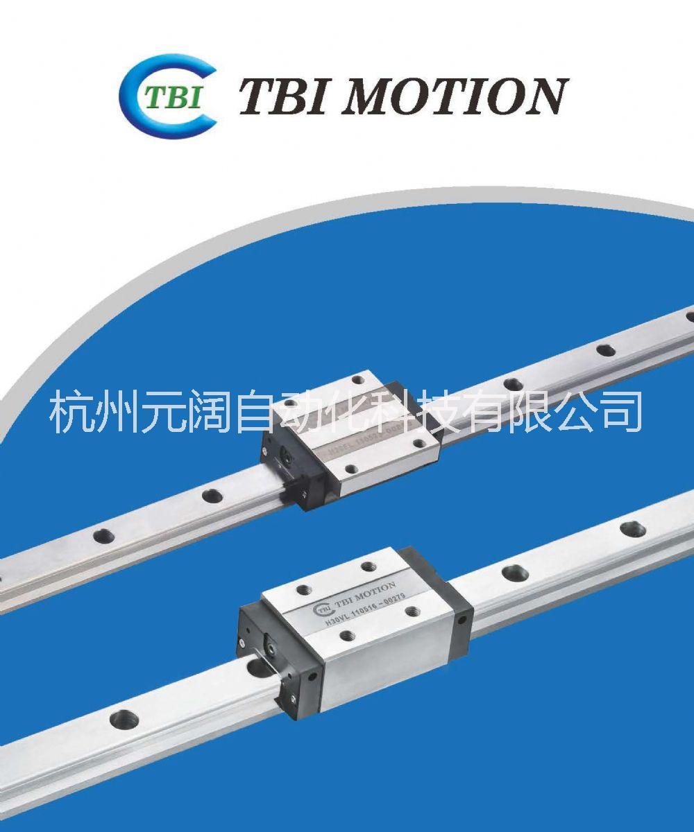 台湾原装TBI直线导轨滑块