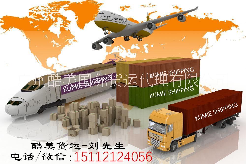 广州到墨尔本海运 广州散货运输家具到墨尔本 墨尔本海运散货运输
