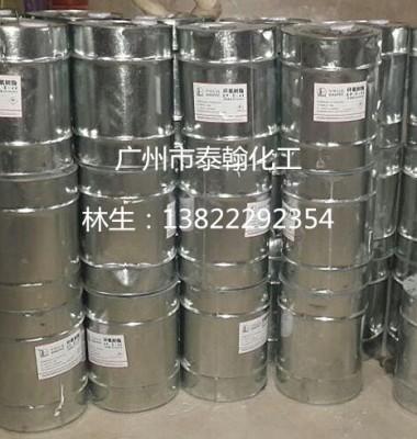 环氧树脂图片/环氧树脂样板图 (1)