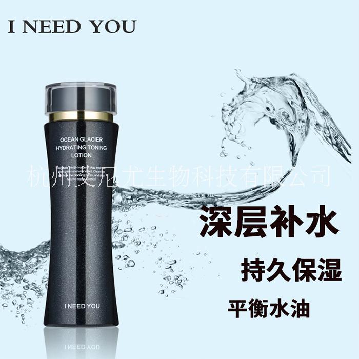 艾尼尤冰川矿物海洋水总经销商男女补水保湿收缩毛孔舒缓爽肤水