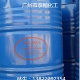 NP-10 乳化剂TX-10 表面活性剂np-10