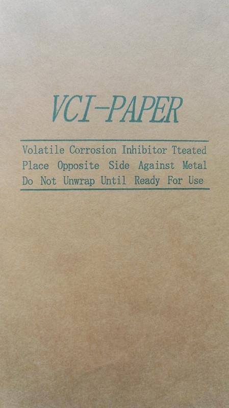 防锈纸-VCI防锈纸工厂