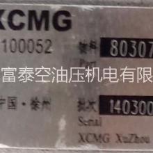 徐工物料号:803076XCMGXuZhouChina批发