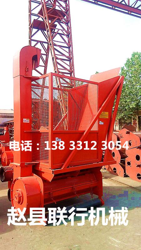 4JQH-150玉米秸秆粉碎收集机秸秆粉碎靑储机
