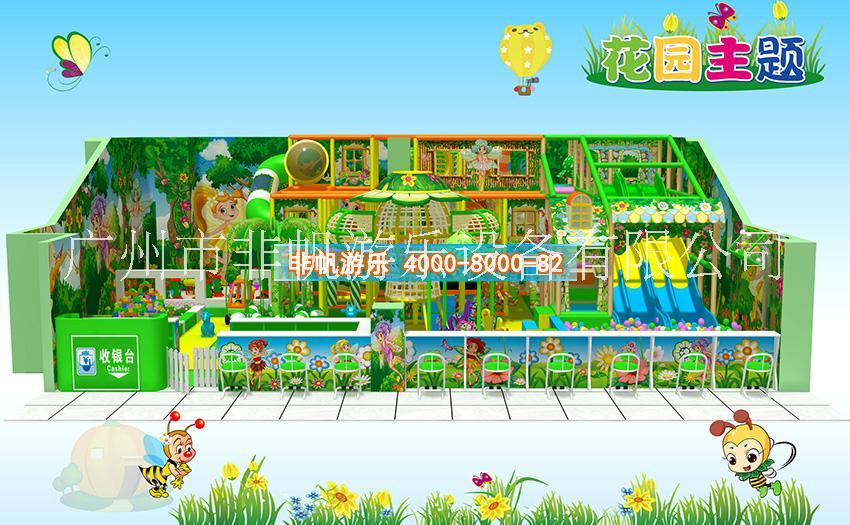 淘气堡厂家丨儿童乐园设备