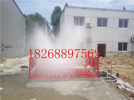 供应杭州工地渣土车清洗机,洗轮机多少钱